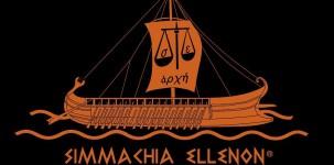 Simmachìa Ellenon - Logo